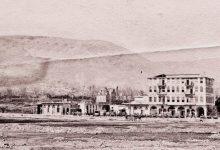 صورة دمشق – شارع بيروت وقبة المدرسة الفروخشاهية 1922