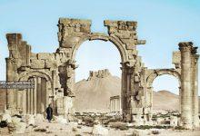 صورة تدمر قوس النصر .. صور تاريخية ملونة
