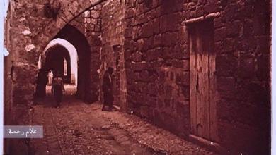 صورة اللاذقية منذ مئة عام … جولة في شوارعها و أزقتها