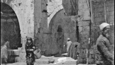 دمشق 1922- مسجد منجك في الميدان