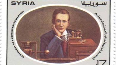 صورة طوابع سورية 1996- الذكرى المئوية لمخترع المذياع – ماركوني لعام 1996