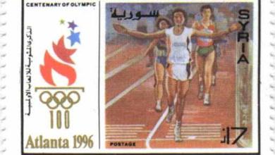 صورة طوابع سورية 1996- الذكرى المئوية للألعاب الأولمبية-أولمبياد أطلنطا