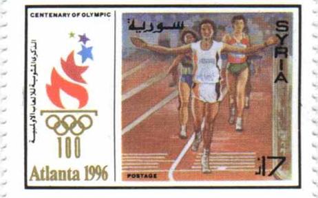 طوابع سورية 1996- الذكرى المئوية للألعاب الأولمبية-أولمبياد أطلنطا