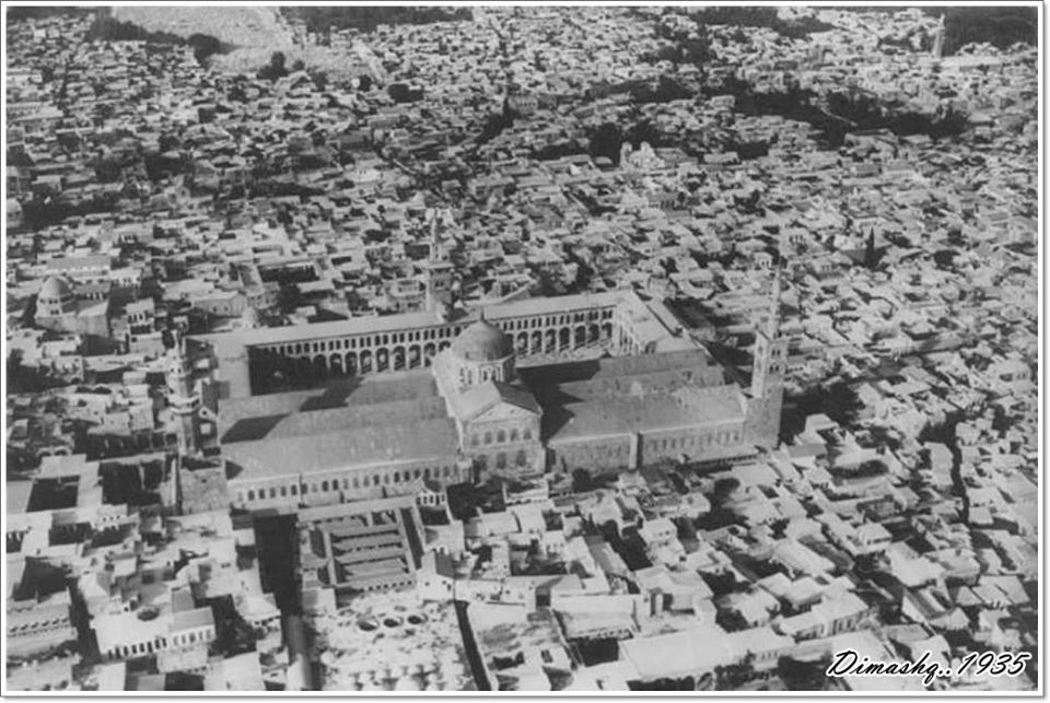 دمشق 1935- المسجد الأموي ودمشق القديمة