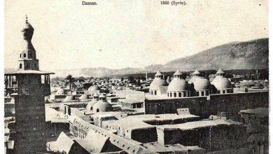 صورة دمشق 1860 – مئذنة الشحم..وقباب خان أسعد باشا