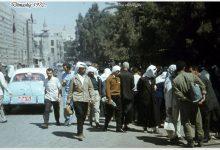 دمشق - الدرويشــية عام 1970