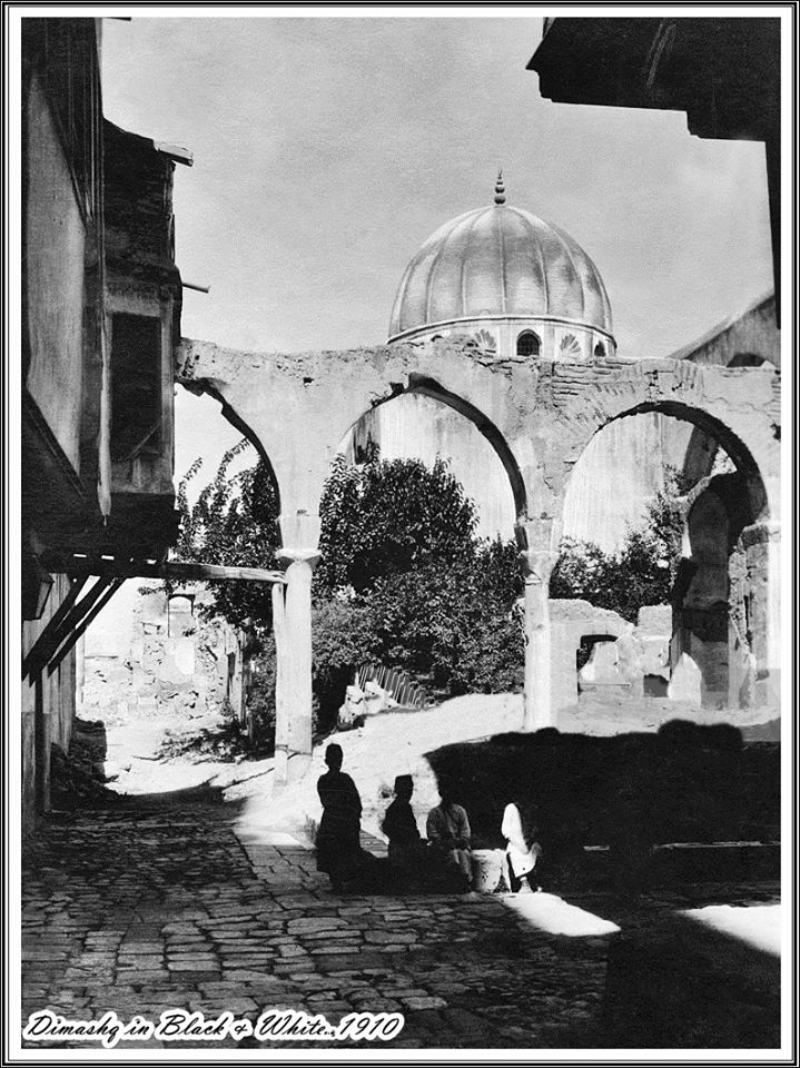 دمشق 1910- الكلاسـة..ضريح الناصر صلاح الدين الأيوبي