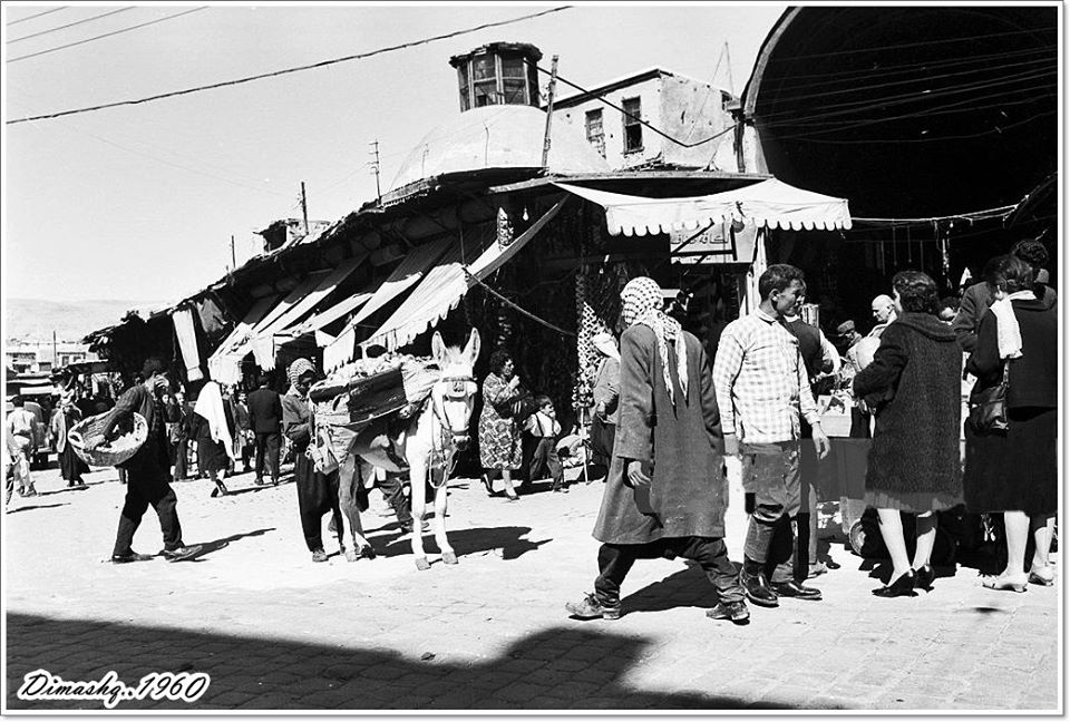 دمشق- مدخل سوق السـروجية عام 1960
