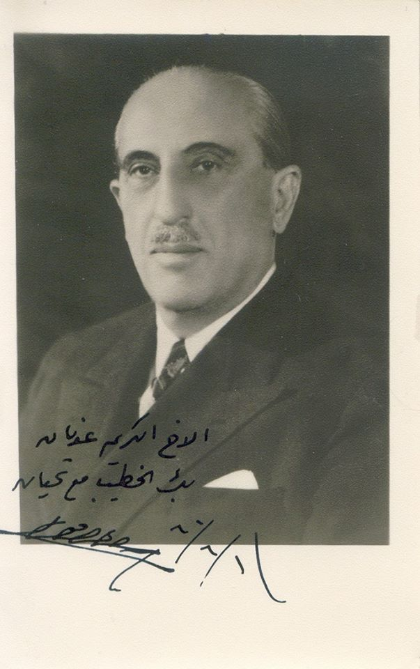 صورة مهداة من الرئيس شكري القوتلي إلى القاضي عدنان الخطيب