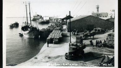 صورة اللاذقية 1952- المرفأ