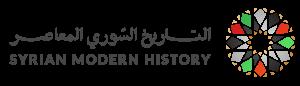 من مذكرات أكرم الحوراني - في لبنان  عام 1931