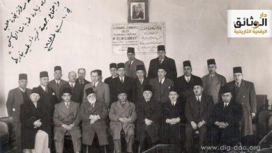 صورة أعضاء غرفة تجارة حلب عام 1948
