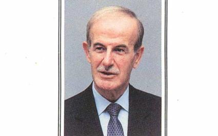 صورة طوابع سورية 1996- الذكرى 26 للحركة التصحيحية