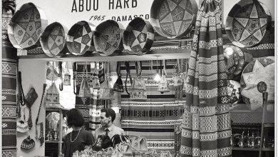 منتجات من دمشق في معرض ميلانو إيطاليا عام 1965