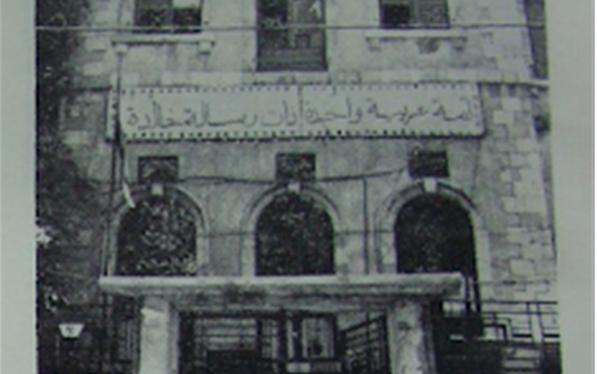 بيت زيوار باشا العظم