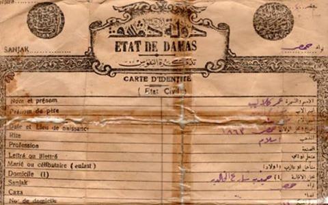 صورة تذكرة نفوس لـ عمر كلاليب العشابي صادرة عن دولة دمشق  1922