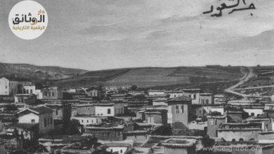صورة جسر الشغور عام 1922