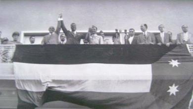 صورة من مذكرات جمال الفيصل – دعم ثورة تموز 1958 في العراق ومعالجة تداعياتها (2/1)