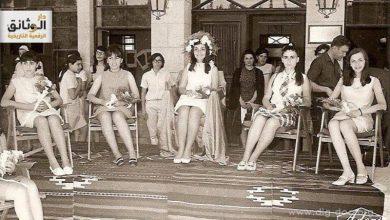 صورة طالبات من مدرسة الأميركان خلال احدى الاحتفالات المدرسية – خمسينيات القرن الماضي