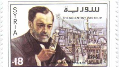 صورة طوابع سورية 1995 – الذكرى المئوية للعالم باستور