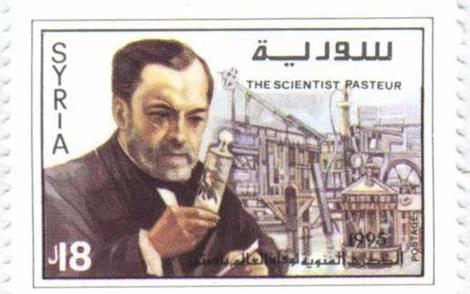 طوابع سورية 1995 - الذكرى المئوية للعالم باستور