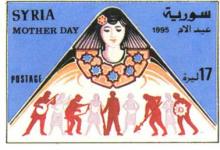 صورة طوابع سورية 1995 – عيد الأم