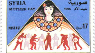 طوابع سورية 1995 - عيد الأم