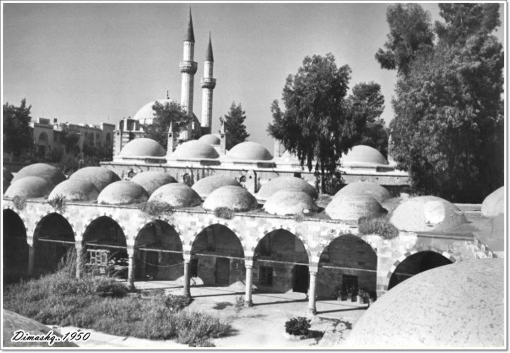 دمشق- التكية السليمانية عام 1950