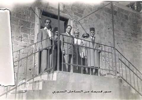 بانياس 1950- الرئيس هاشم الأتاسي وعدنان خدام على شرفة السرايا