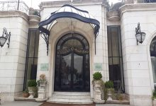 صورة نادي الشرق في دمشق