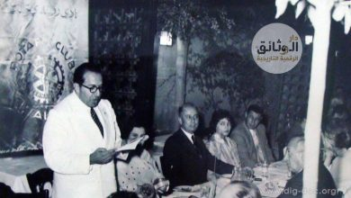 صورة حفل نادي الروتاري فيحلب عام 1959
