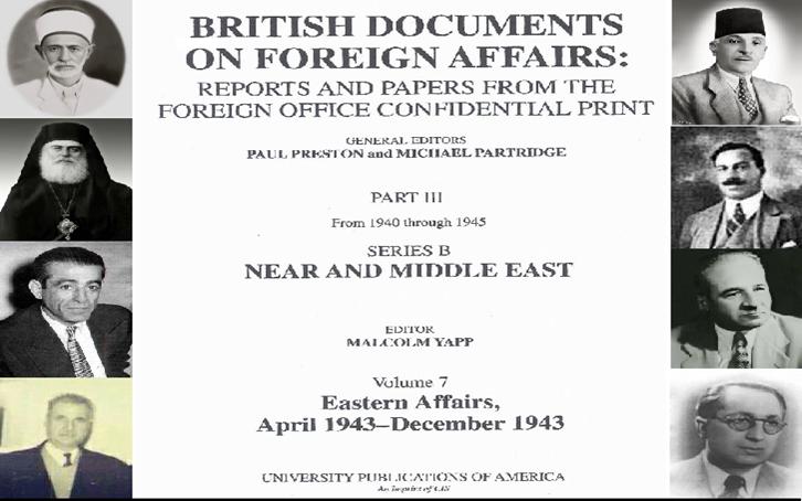 الشَّخصيات الحمويَّة الرَّئيسية ضِمنَ تقريرِ المُخابراتِ البَريطانيَّة 1943