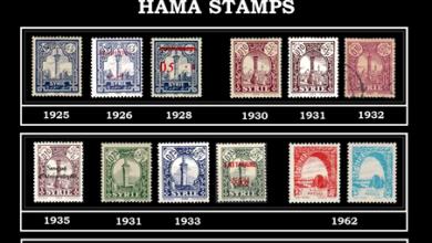 تاريخ حماة من طوابعها البريديَّة