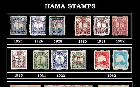صورة تاريخ حماة من طوابعها البريديَّة