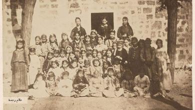 صورة اللاذقية 1895-  الطالبات الإناث في مدرسة دير الفرانسيسكان الإبتدائية
