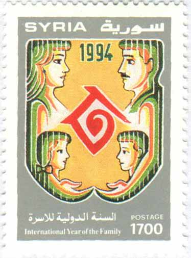 طوابع سورية 1994 - السنة الدولية للأسرة