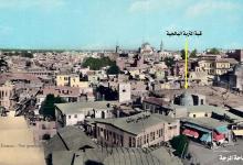 دمشق 1928 - جادة السنجقدار بعد الحريق وقبة التربة البالجية