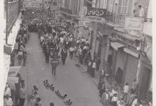 اللاذقية 1968 - جنازةُ الوزير أسعد هارون أثناء مرورها بشارع هنانو