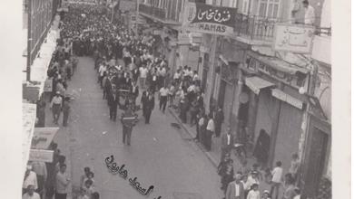 صورة اللاذقية 1968 – جنازةُ الوزير أسعد هارون أثناء مرورها بشارع هنانو