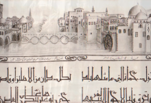 """""""نبِّه النُدمان"""" .. من موشحات الشاعر محمد الهلالي الحموي"""
