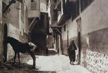 دمشق القديمة عام 1925