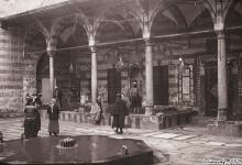 صورة دمشق 1924- باحة وبحرة مسجد السنانية ..
