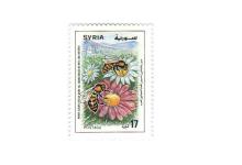 طوابع سورية 1994 -  اتحاد النحالين العرب