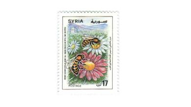 صورة طوابع سورية 1994 –  اتحاد النحالين العرب