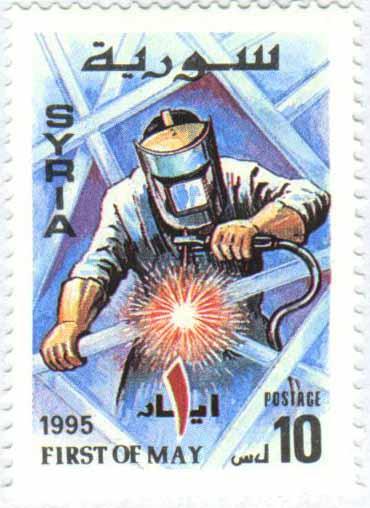 طوابع سورية 1995 - عيد العمال العالمي