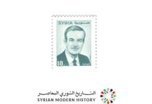صورة طوابع سورية 1995 – طوابع البريد العادي – حافظ الأسد