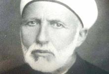 صورة الشيخ عارف مصطفى الصوفي .. علماء اللاذقية وأعيانها
