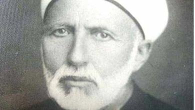الشيخ عارف مصطفى الصوفي .. علماء اللاذقية وأعيانها