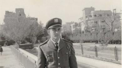 صورة فاروق بوظو  – طالب ضابط في الكلية العسكرية عام 1958