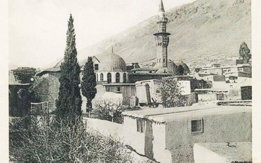 دمشق 1920 - مسجد الشيخ محي الدين بن عربي